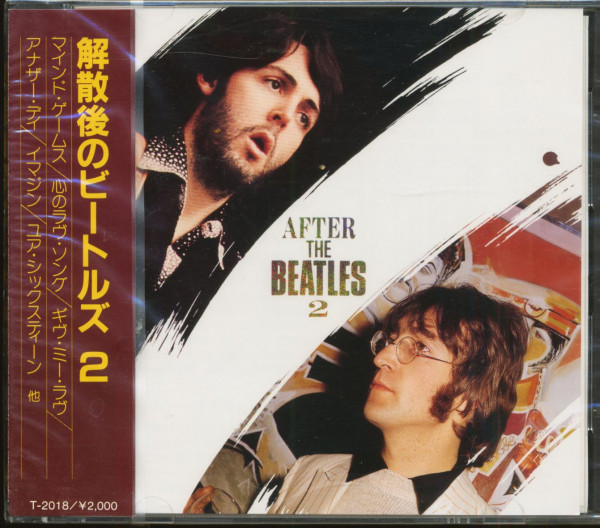 After The Beatles 2 (CD, Japan)