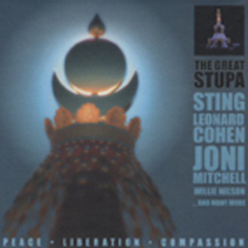The Great Stupa (2-CD Digibook)