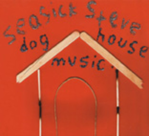 Dog House Music (CD)