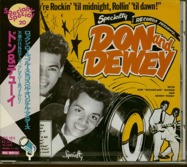 They're Rockin' 'til midnight, Rollin' 'til dawn! (CD, Japan)