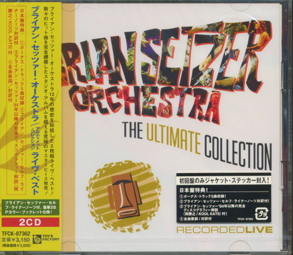 The Ultimate Collection - Recorded Live (2-CD, Extended Japan Version)
