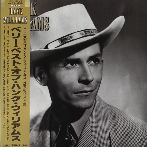 The Very Best Of Hank Williams (Japan - Viny-LP)