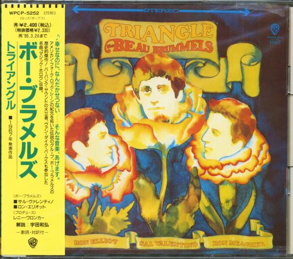Triangle (CD, Japan)