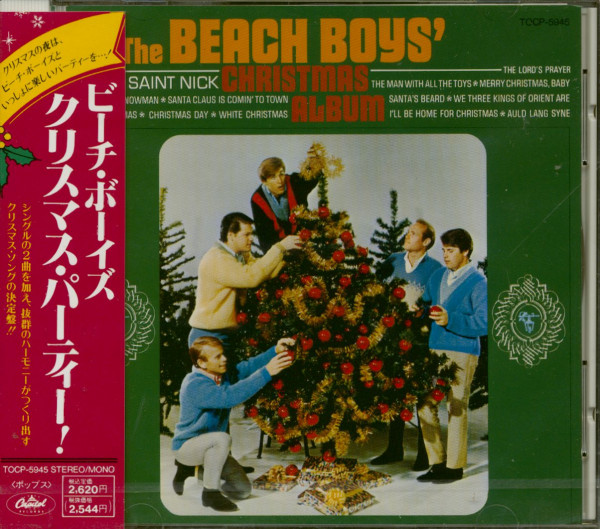 Christmas Party (CD Japan)