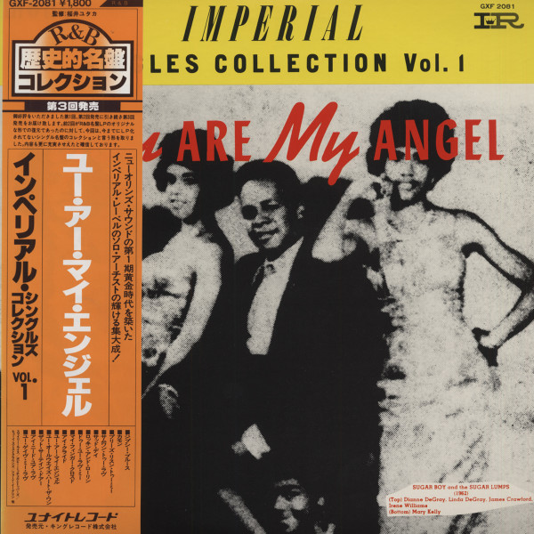 You Are My Angel - Imperial Singles Collection Vol. 1 (Japan Vinyl-LP)