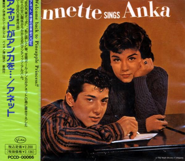 Annette Sings Anka (CD, Japan)