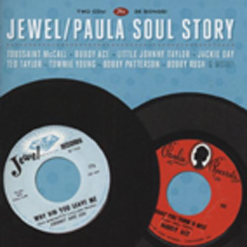 Jewel - Paula Soul Story (2-CD)