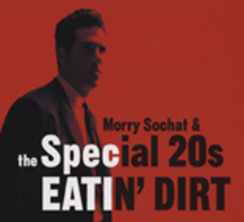 Eatin' Dirt