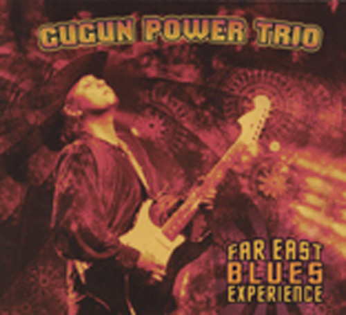 Far East Blues Experience
