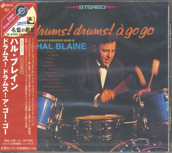 Drums! Drums! A Go Go (CD)