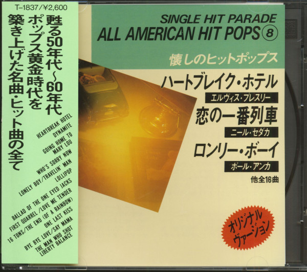 Single Hit Parade - All American Hit Pops 8 (CD, Japan)