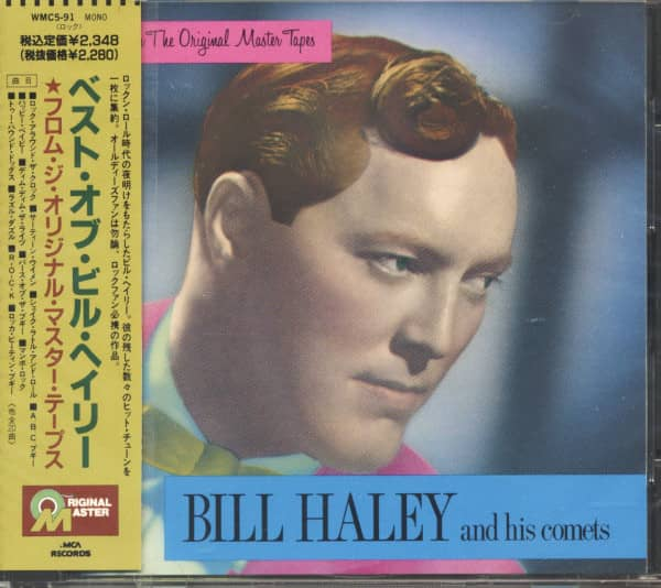 From The Original Master Tapes (CD Japan)