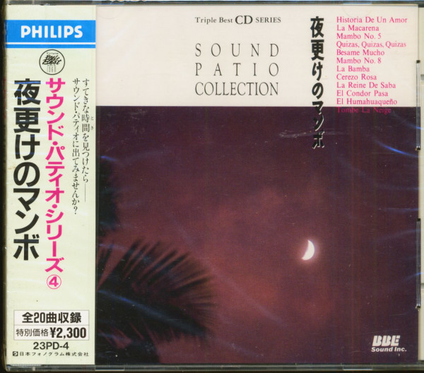 Sound Patio Collection - Mambo (CD, Japan)