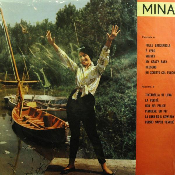 Tintarella Di Luna (180gram Vinyl)