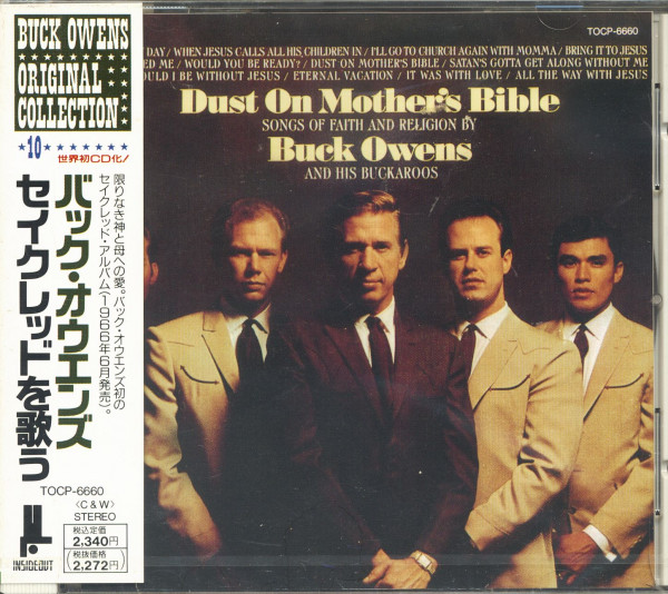 Dust On Mother's Bible (CD, Japan)