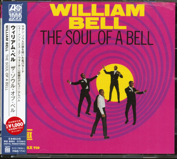 The Soul Of A Bell (CD, Japan)