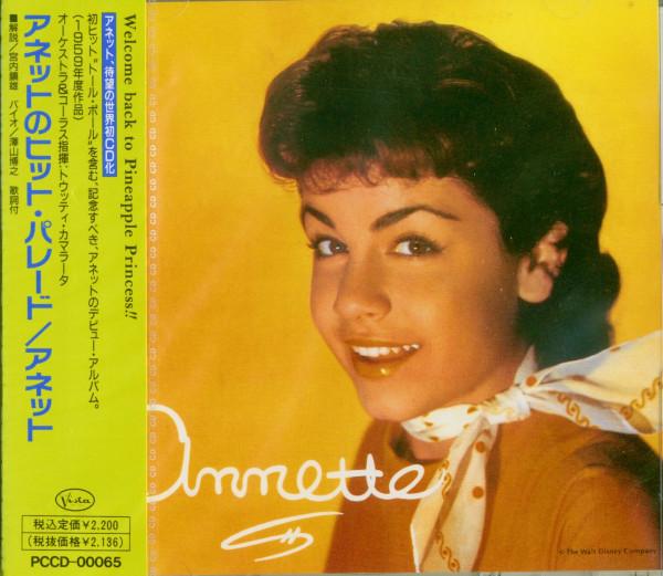 Annette (CD, Japan)
