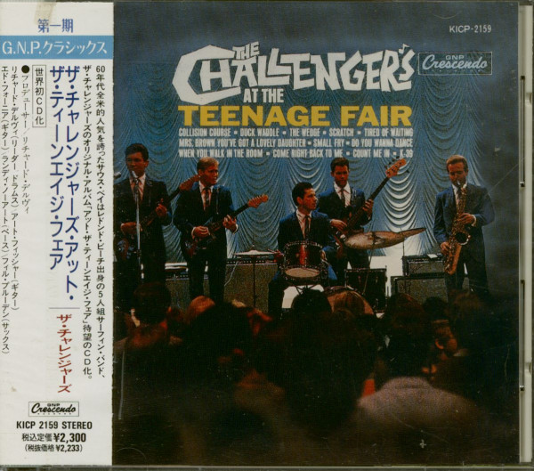 At The Teenage Fair (CD Japan)