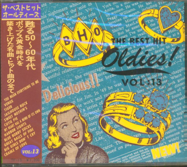 The Best Hit Oldies, Vol.13 (CD, Japan)
