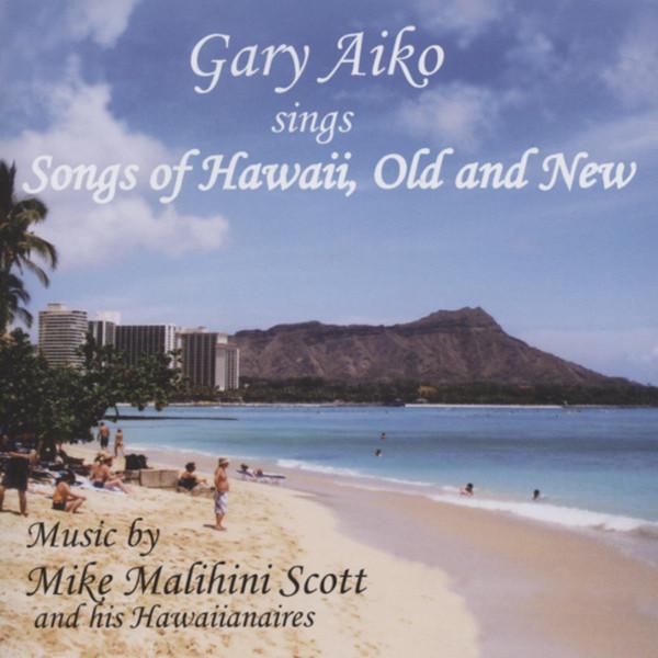 Sings Songs Of Hawaii - Old & New