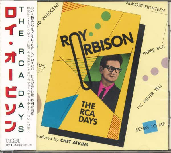 The RCA Years (CD, Japan)