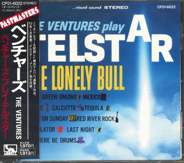 Telstar - The Lonely Bull (CD, Japan)