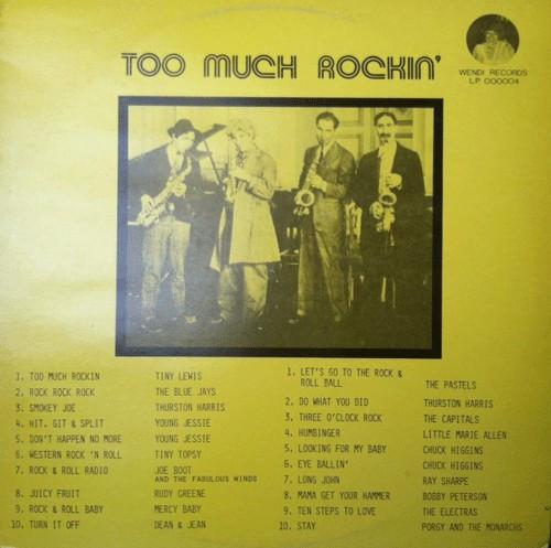 Too Much Rockin' (LP)