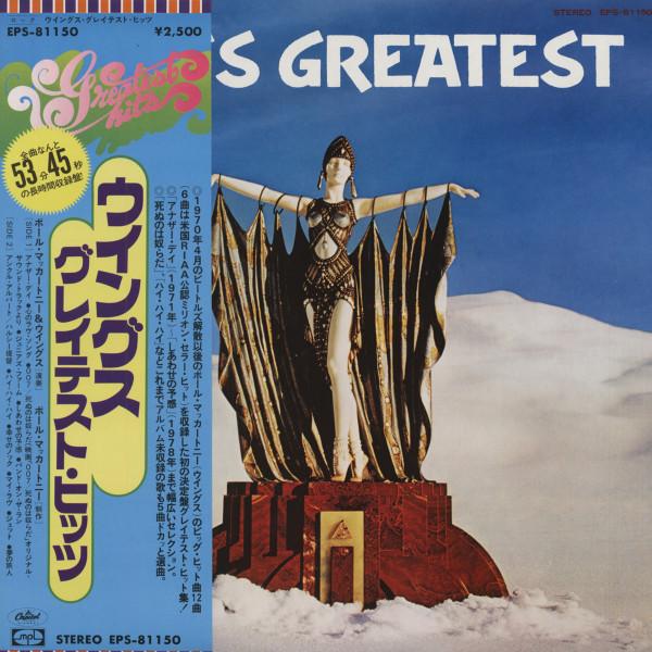 Wings Greatest (Japan Vinyl-LP)