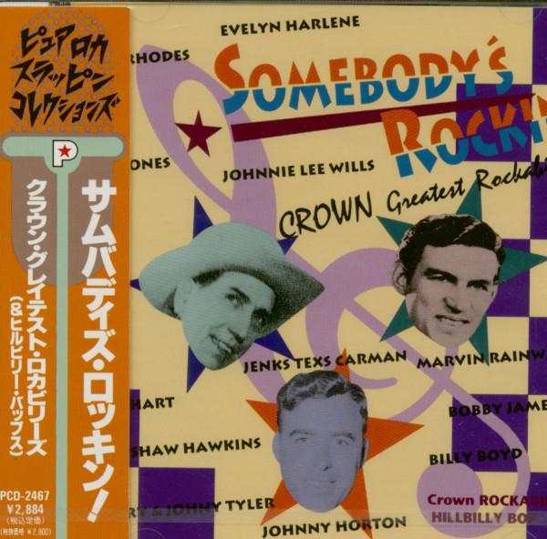 Somebody's Rockin' - Crown Greatest Rockabillies (CD Japan)