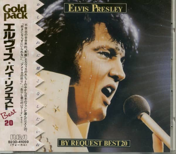 By Request Best 20 (CD Japan)