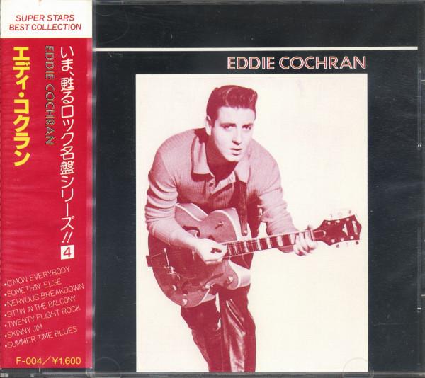 Super Stars Best Collection (CD, Japan)