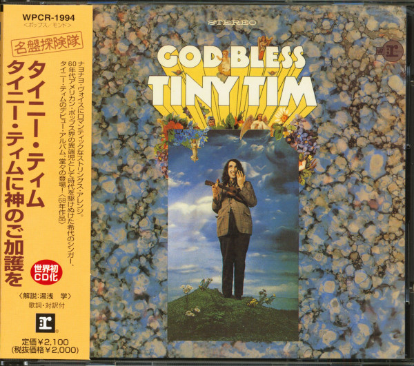 God Bless Tiny Tim (CD, Japan)