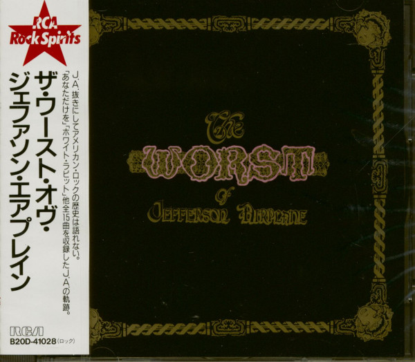 The Worst Of Jefferson Airplane (CD Japan)