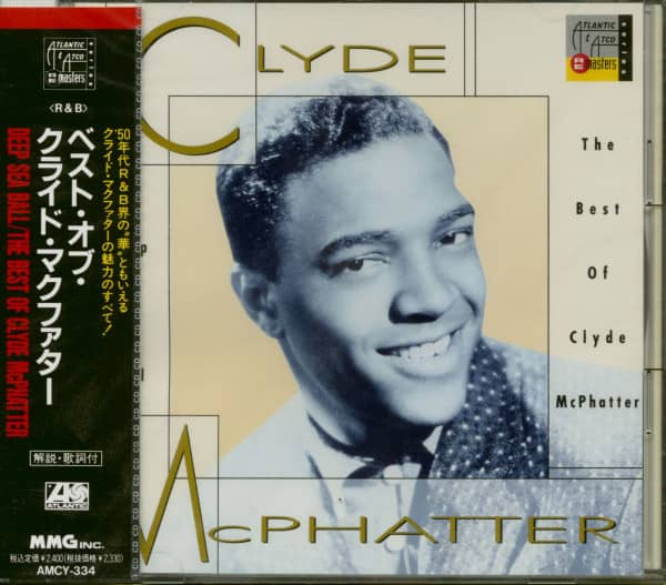 Deep Sea Ball - The Best Of Clyde McPhatter (CD Japan)