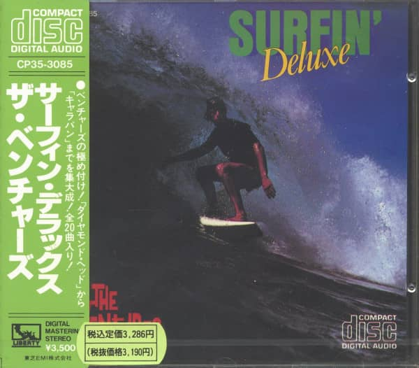 Surfin' Deluxe (CD, Japan)