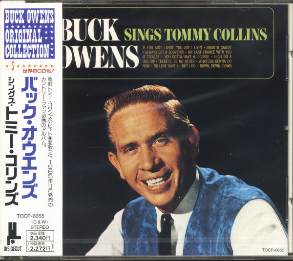 Buck Owens Sings Tommy Collins (CD, Japan)