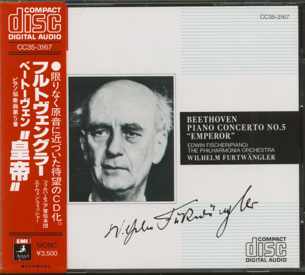 Beethoven Piano Concerto No.5 - Emperor (CD, Japan, EMI Angel Series)