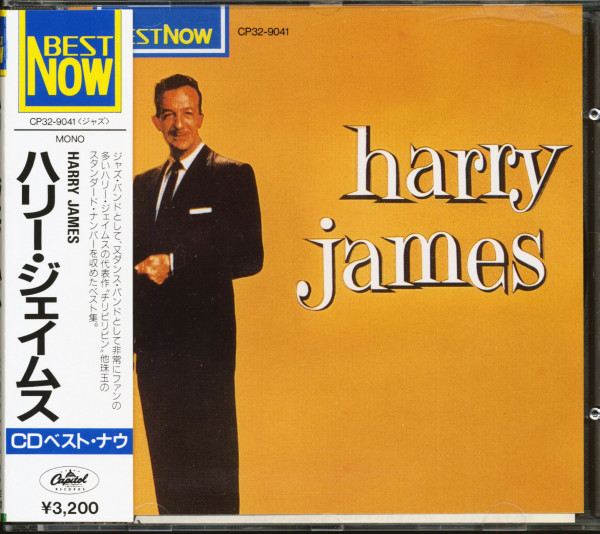 Harry James (CD, Japan)