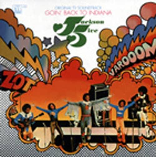 Goin' Back To Indiana 1971 (Ltd.) 180g Vinyl