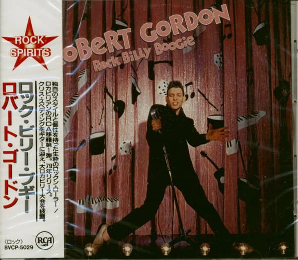 Rock Billy Boogie (CD Japan)