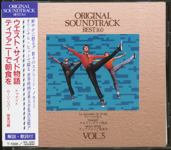 Original Soundtrack - Best 160 - Vol.5 (CD, Japan)