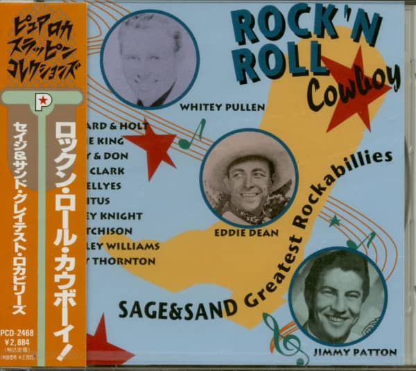 Rock'n'Roll Cowboy - Sage & Sand Greatest Rockabillies (CD Japan)