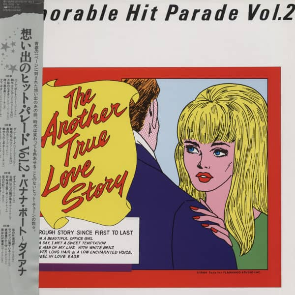 Memorable Hit Parade Vol. 2 (2-LP - Japan)