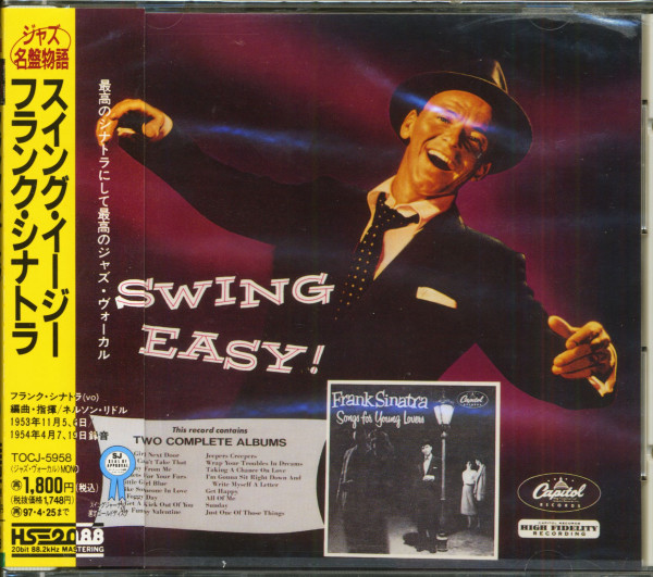 Swing Easy & Songs For Young Lovers (CD, Japan)