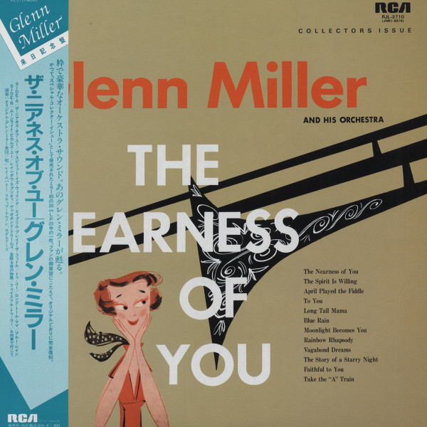 And His Orchestra - The Earness Of You (Japan Vinyl-LP)