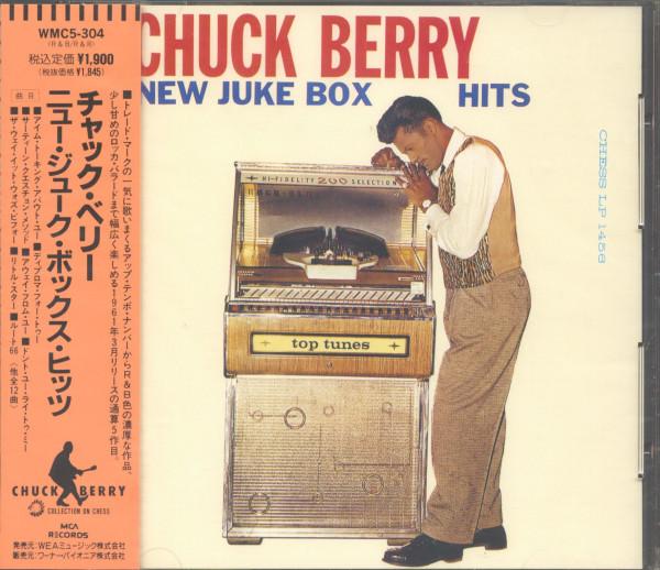 New Juke Box Hits (CD Japan)