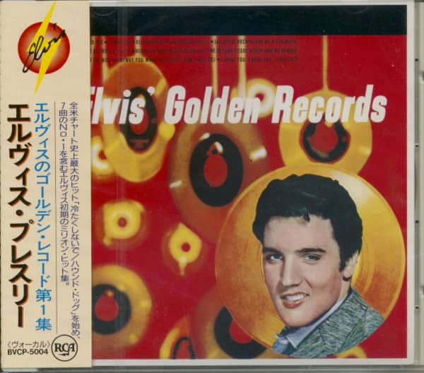 Elvis' Golden Records Vol.1 (CD Japan)