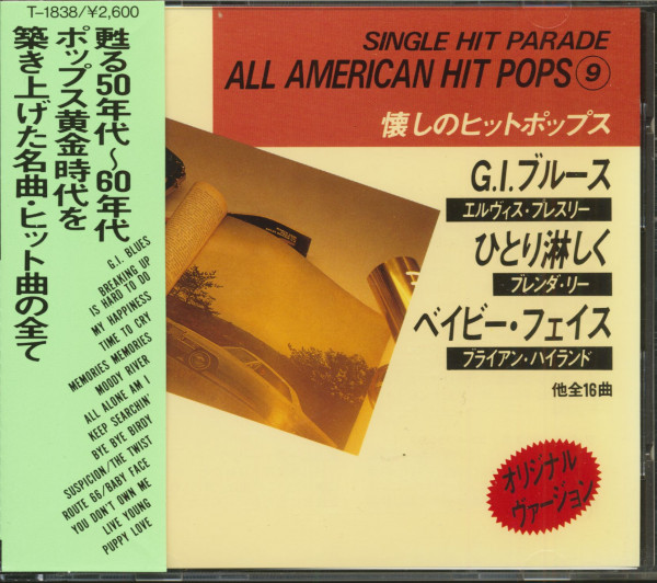 Single Hit Parade - All American Hit Pops 9 (CD, Japan)