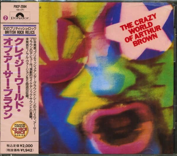 The Crazy World Of Arthur Brown (CD, Japan)