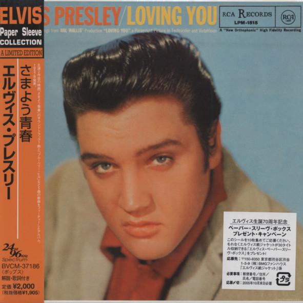 Loving You - Papersleeve Japan - 24bit